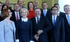 Why are you all smiling, you bunch of utter incompetents? You should be hanging your heads in abject shame.